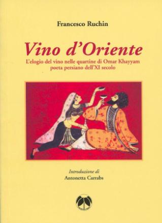 Mirabello cultura 2012 - Francesco Ruchin - Vino d'Oriente